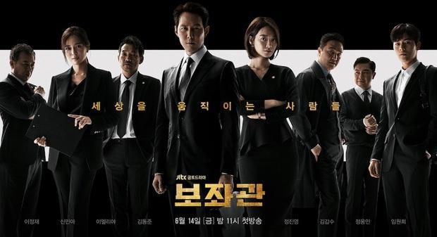 Trót mê Tổng Thống 60 Ngày thì xem liền tay phim cung đấu chính trị của Shin Min Ah - Ảnh 2.
