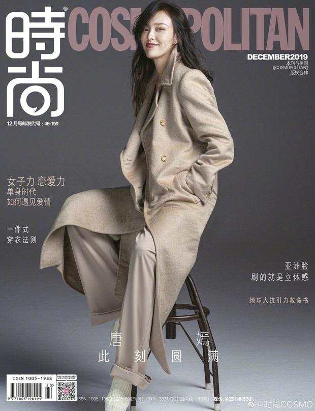 Bà bầu Đường Yên khoe nhan sắc đỉnh cao tháng cuối thai kỳ, nhất quyết giấu bụng bầu khi lên bìa tạp chí - Ảnh 1.