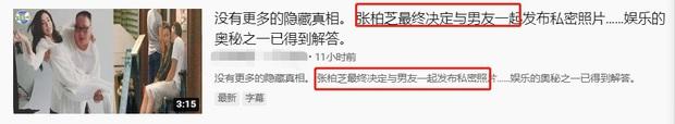 Trương Bá Chi công khai tình mới với loạt ảnh siêu tình tứ giữa loạt tin đồn quay lại với Tạ Đình Phong? - Ảnh 1.