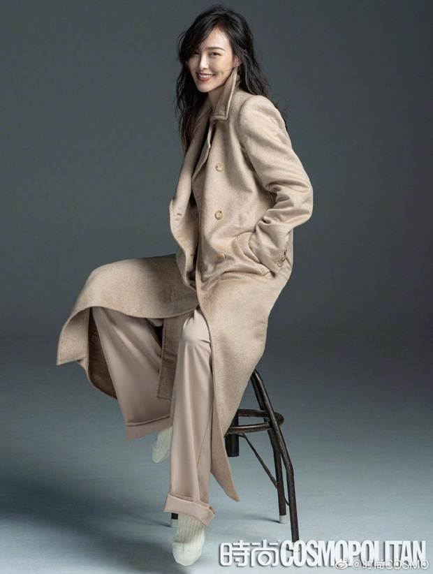 Bà bầu Đường Yên khoe nhan sắc đỉnh cao tháng cuối thai kỳ, nhất quyết giấu bụng bầu khi lên bìa tạp chí - Ảnh 2.