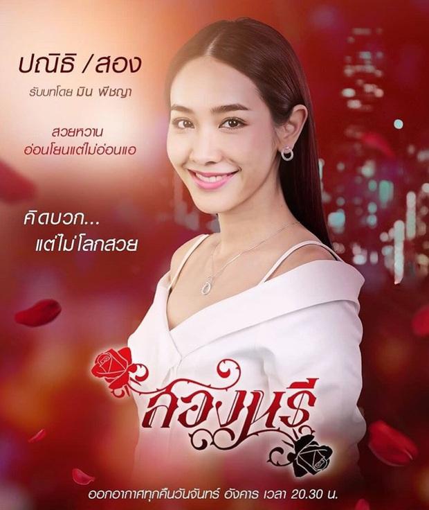 Mốt lạ trong phim Thái: Nữ chính cân hai vai, bánh bèo hay My Sói cũng đều không ngán - Ảnh 12.