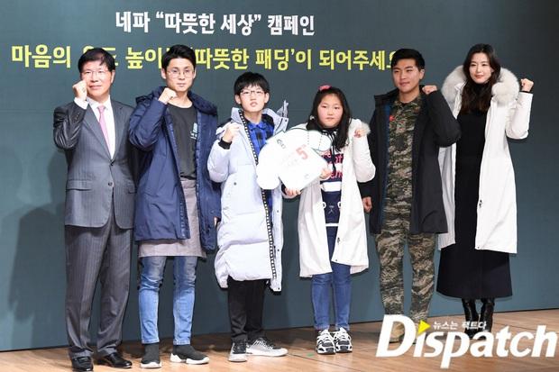 Đỉnh như mợ chảnh Jeon Ji Hyun dự sự kiện: U40, mẹ 2 con và còn lộ nọng cằm mà vẫn đẹp bất chấp - Ảnh 12.