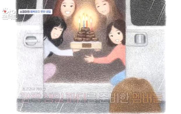 So Jung bật khóc khi nhớ lại tai nạn kinh hoàng khiến 2 thành viên Ladies Code thiệt mạng năm 2014 - Ảnh 2.