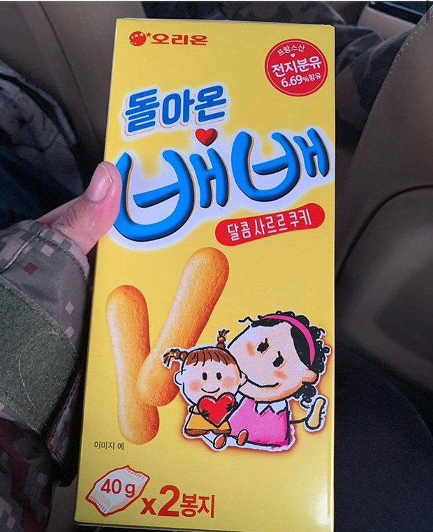 Taeyang (BIGBANG) đã trở lại và còn mặn hơn xưa: Đổi hẳn ảnh đại diện Instagram thành hình hộp bánh mà anh chàng đã tặng cho fan vào ngày xuất ngũ - Ảnh 7.