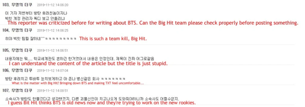 Lỡ tay chia sẻ bài báo hạ thấp BTS trước TXT, Big Hit lĩnh trọn gạch đá từ fan vì gây cảnh gà nhà đấu đá - Ảnh 4.