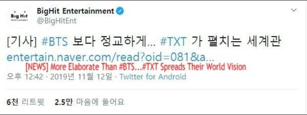 Lỡ tay chia sẻ bài báo hạ thấp BTS trước TXT, Big Hit lĩnh trọn gạch đá từ fan vì gây cảnh gà nhà đấu đá - Ảnh 1.