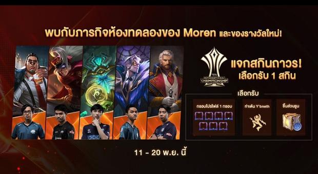 Liên Quân Mobile: Garena Thái Lan tặng FREE 5 skin kèm khung AIC thông qua Xưởng quà Moren - Ảnh 1.