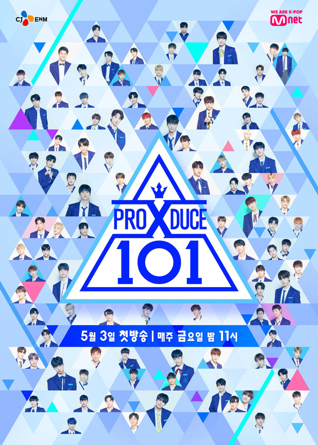 Cảnh sát tuyên bố sẽ triệu tập các thành viên X1 và các thực tập sinh của Produce X 101 để hợp tác điều tra - Ảnh 1.