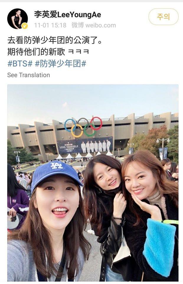 Ai ngờ nàng Dae Jang Geum Lee Young Ae cũng là ARMY cuồng nhiệt: Đi concert BTS và còn ở ngay gần - Ảnh 1.