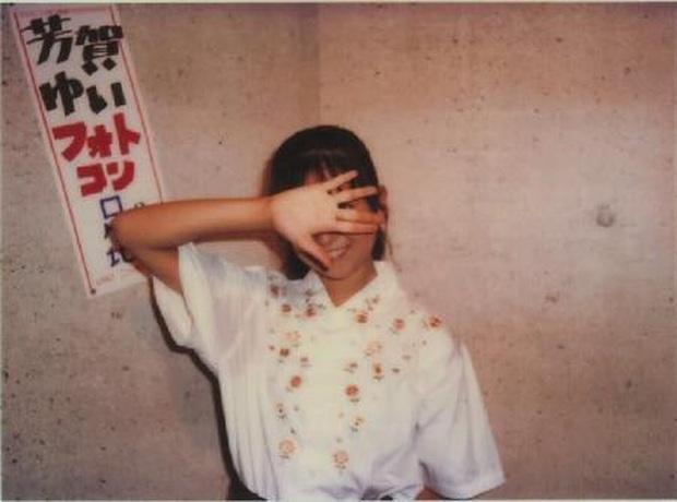 Cô gái bí ẩn nhất Nhật Bản: 30 năm trước được mọi người hâm mộ nhưng không ai biết mặt và chuyện về thần tượng ảo bây giờ mới kể - Ảnh 1.