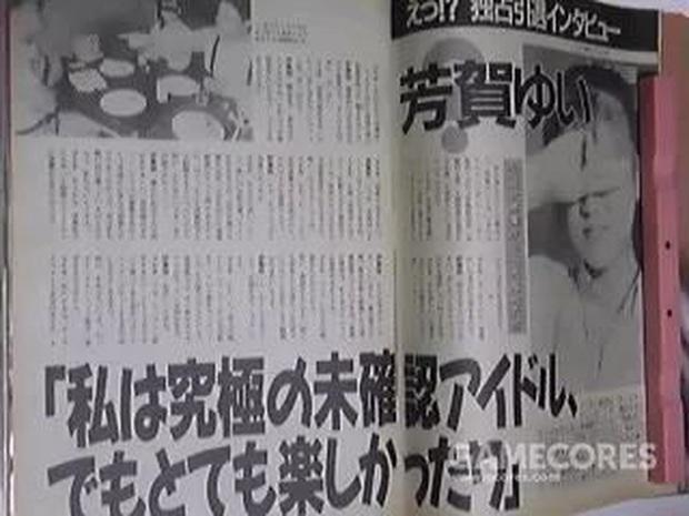 Cô gái bí ẩn nhất Nhật Bản: 30 năm trước được mọi người hâm mộ nhưng không ai biết mặt và chuyện về thần tượng ảo bây giờ mới kể - Ảnh 2.