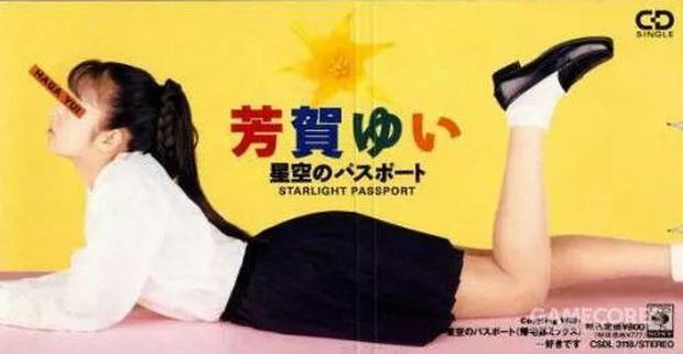 Cô gái bí ẩn nhất Nhật Bản: 30 năm trước được mọi người hâm mộ nhưng không ai biết mặt và chuyện về thần tượng ảo bây giờ mới kể - Ảnh 4.