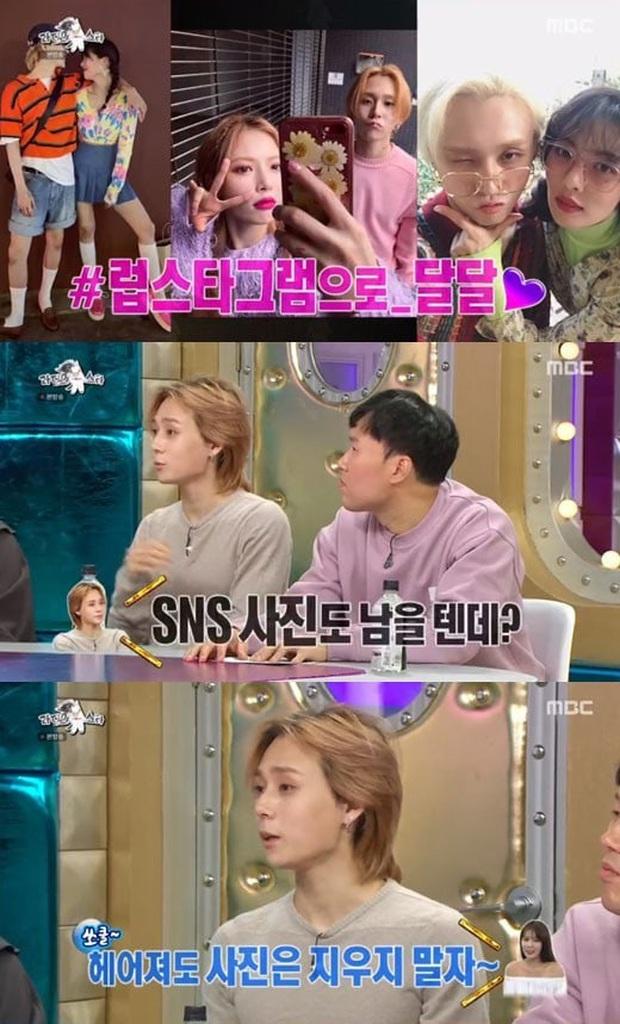 Dawn: Nếu có chia tay HyunA thì cũng sẽ không xóa hình chụp chung của 2 đứa - Ảnh 2.