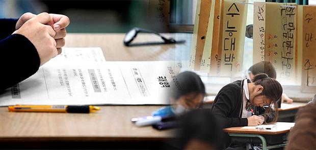 Nửa triệu sĩ tử Hàn Quốc hoàn thành kỳ thi đại học khốc liệt, nhiều nữ thần tượng xinh đẹp góp mặt trong dàn thí sinh - Ảnh 1.