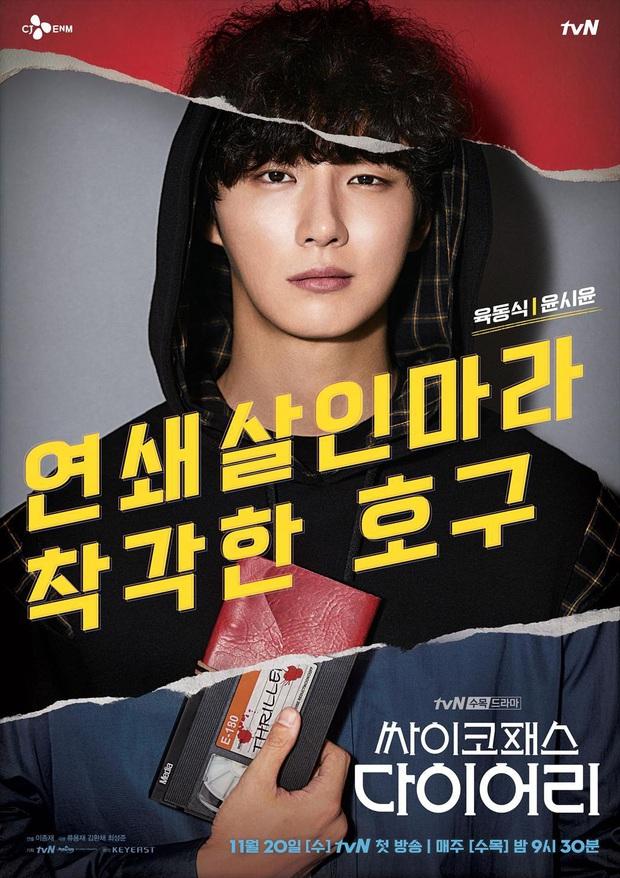 Vua bánh mì Yoon Shi Yoon gây sốc với nụ cười ghê rợn khi tuyên bố: Tao là kẻ giết người hàng loạt - Ảnh 1.
