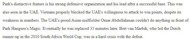 Báo Hàn Quốc: Ma thuật của ông Park Hang-seo linh nghiệm khiến Messi Trung Đông tắt điện hoàn toàn - Ảnh 2.