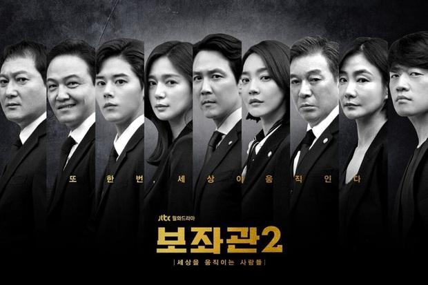 Chief of Staff của Shin Min Ah: Món đặc biệt dành cho khán giả không hảo ngọt chỉ khoái cung đấu drama - Ảnh 1.