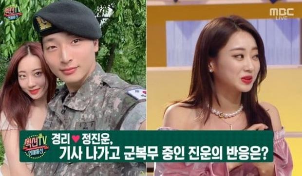 Idol bốc lửa Kyungri (9MUSES) tiết lộ cách hâm nóng tình cảm với Jinwoon (2AM) dù bạn trai đang nhập ngũ - Ảnh 2.
