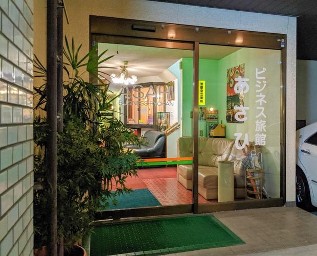 Khách sạn Nhật Bản livestream toàn cảnh sinh hoạt của khách hàng, đổi lại giá phòng rẻ như không - Ảnh 1.