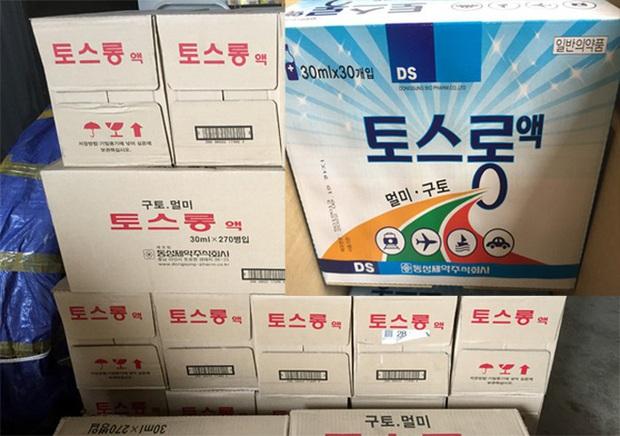 Phát hiện lượng lớn thuốc chống say tàu xe, sữa hộp nhập ngoại không rõ nguồn gốc - Ảnh 2.