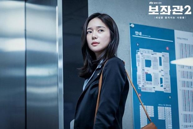 Chief of Staff của Shin Min Ah: Món đặc biệt dành cho khán giả không hảo ngọt chỉ khoái cung đấu drama - Ảnh 14.
