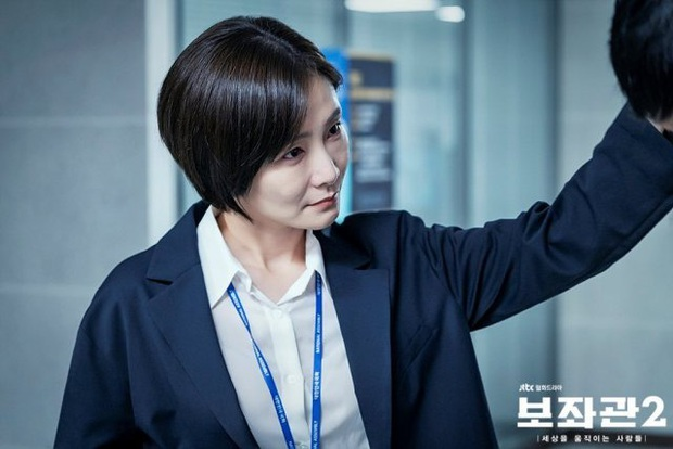 Chief of Staff của Shin Min Ah: Món đặc biệt dành cho khán giả không hảo ngọt chỉ khoái cung đấu drama - Ảnh 8.