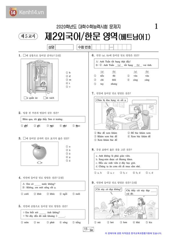 Làm thử đề thi môn Tiếng Việt trong kỳ thi Đại học Hàn Quốc: Tưởng không khó mà khó không tưởng, đến người Việt còn lú - Ảnh 1.