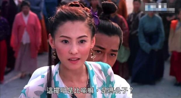 Trương Bá Chi gây sốt với hình ảnh thần thái ngút ngàn: U40 nhưng xuất sắc chẳng kém lúc xuân thì - Ảnh 7.