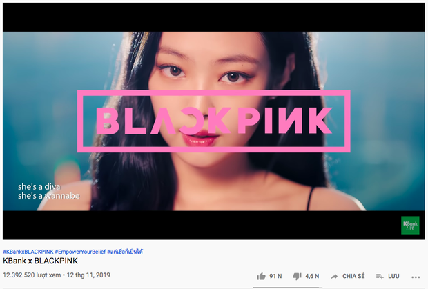 Khi fan BLACKPINK quá đói nhạc: Video quảng cáo mà tốc độ tăng view còn ấn tượng hơn loạt MV của BTS, WINNER, (G)I-DLE, TXT - Ảnh 2.