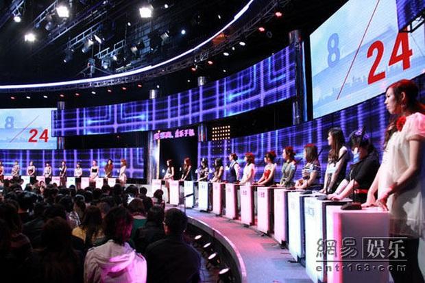 Điểm mặt gọi tên 8 show thực tế bắt buộc phải xem của Trung Quốc - Ảnh 1.