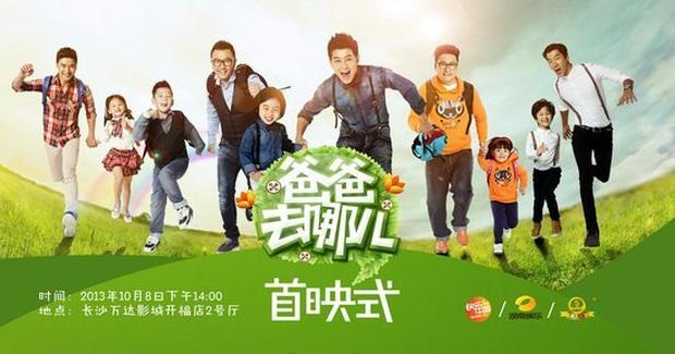 Điểm mặt gọi tên 8 show thực tế bắt buộc phải xem của Trung Quốc - Ảnh 8.