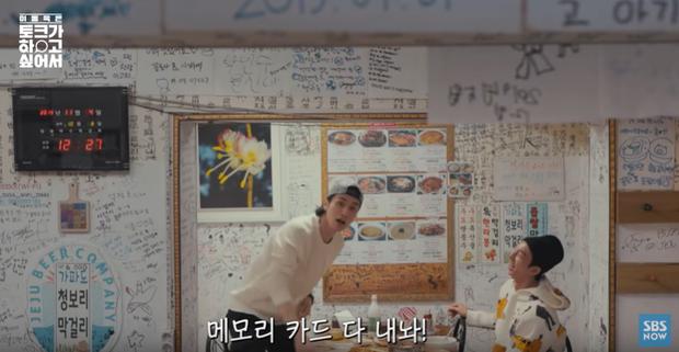 Ra đây mà xem Lee Dong Wook hẹn Gong Yoo đi ngắm biển rồi ăn tối cùng nhau nữa! - Ảnh 4.