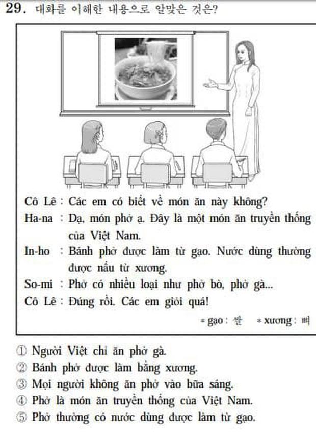 Phở Việt xuất hiện trong đề thi môn Tiếng Việt kỳ thi Đại học Hàn Quốc, hóa ra rất được dân xứ kim chi yêu thích - Ảnh 2.