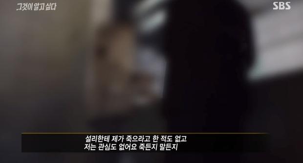 Rợn người với loạt phát ngôn máu lạnh từ anti fan trong show truyền hình điều tra về cái chết của Sulli - Ảnh 3.
