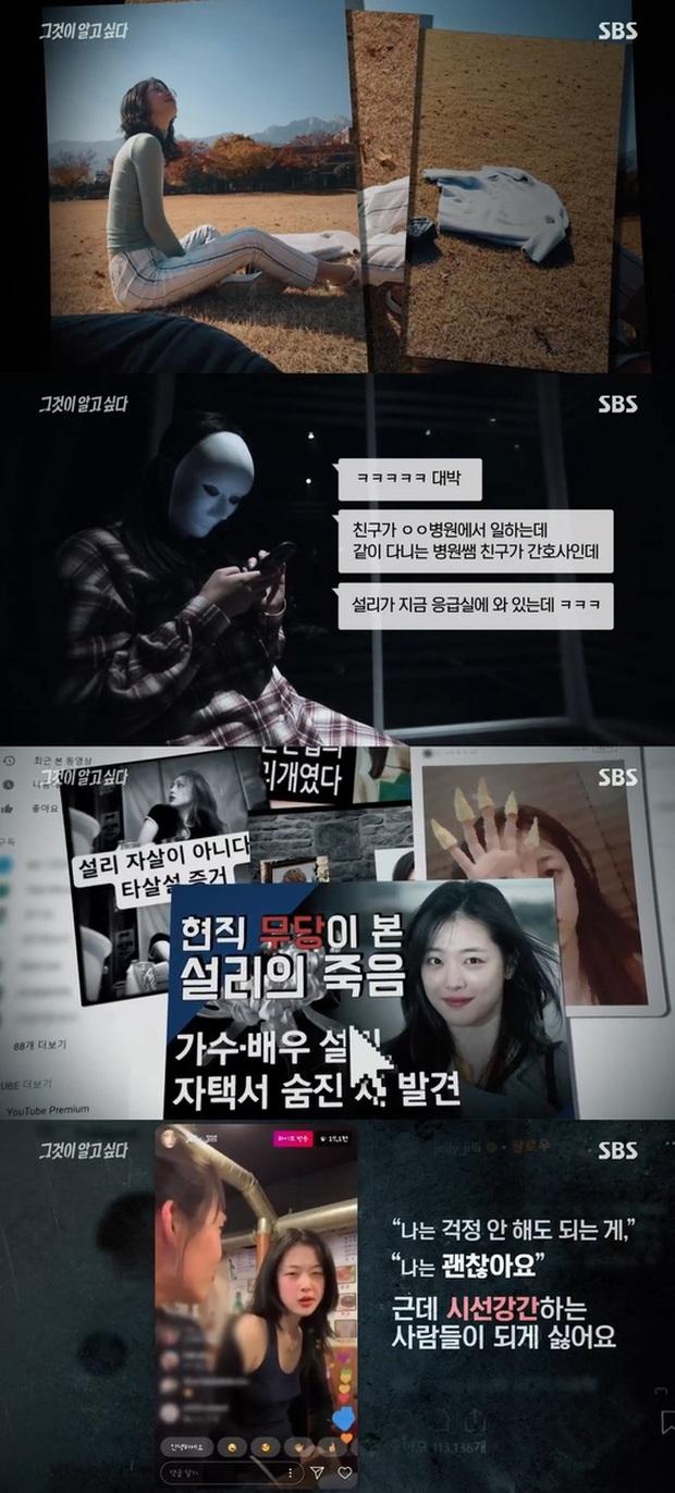 Rợn người với loạt phát ngôn máu lạnh từ anti fan trong show truyền hình điều tra về cái chết của Sulli - Ảnh 6.