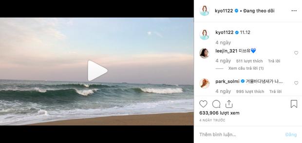 Song Joong Ki đi nghỉ ở Hawaii, Song Hye Kyo trùng hợp cũng liên tục đăng ảnh đi biển, chuyện gì đây? - Ảnh 3.