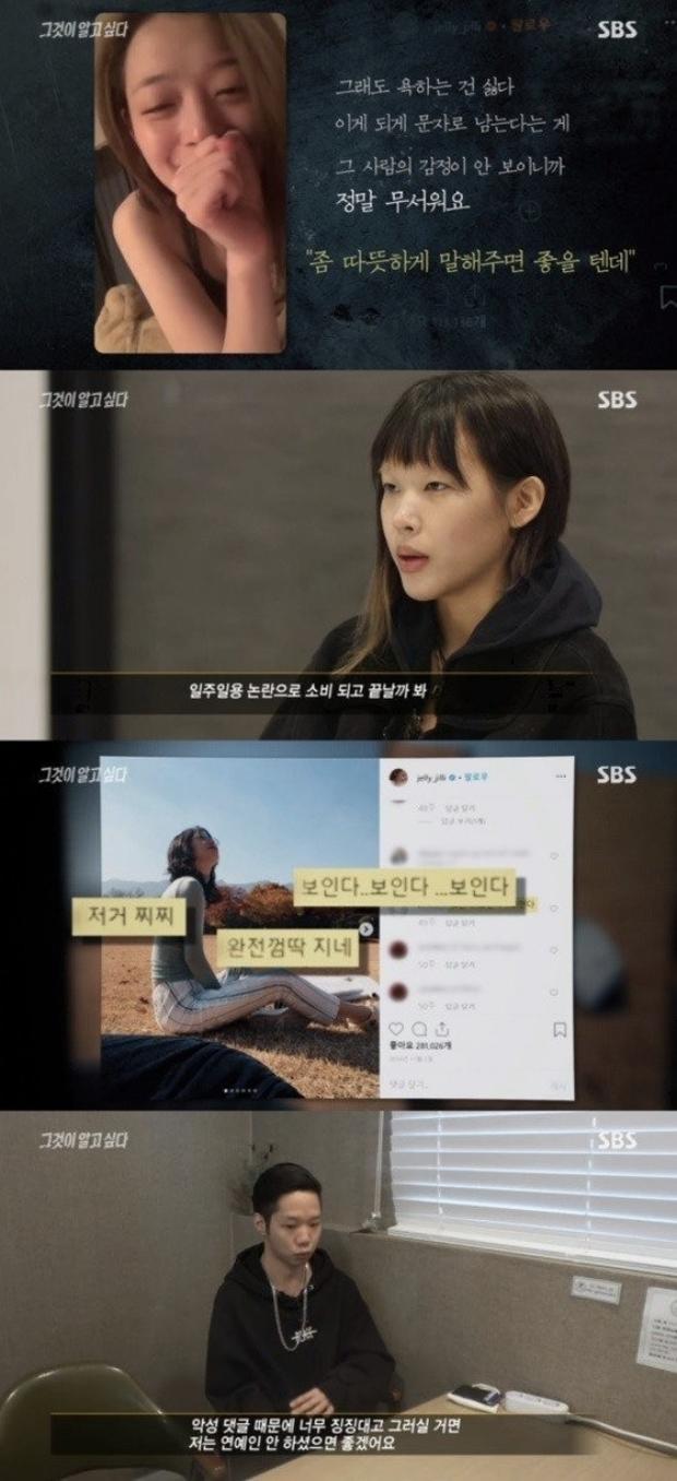 SBS tung tập Ai đã giết Sulli: Tiết lộ bệnh trầm cảm từ 4-5 năm trước và điều ước cuối cùng của cố diễn viên - Ảnh 1.