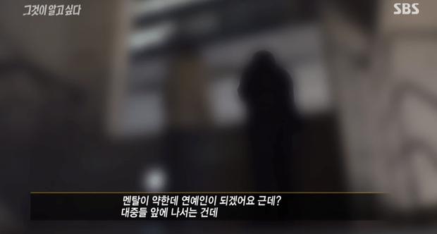 SBS tung tập Ai đã giết Sulli: Tiết lộ bệnh trầm cảm từ 4-5 năm trước và điều ước cuối cùng của cố diễn viên - Ảnh 4.