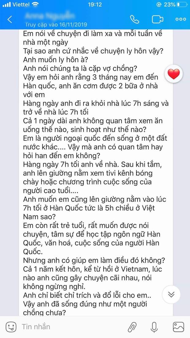 Những dòng tin nhắn cuối cùng của cô dâu Việt gửi chồng Hàn trước khi bị sát hại khiến nhiều người xót xa - Ảnh 4.