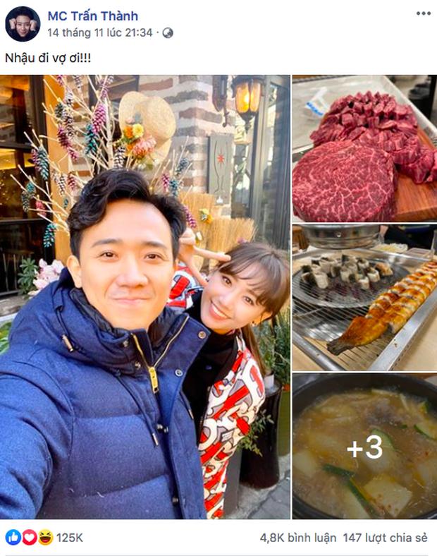 3 cặp bài trùng của Vbiz bất ngờ sang Hàn Quốc cùng một thời điểm, trời rét âm độ vẫn rủ nhau... đi ăn từ sáng tới đêm - Ảnh 1.