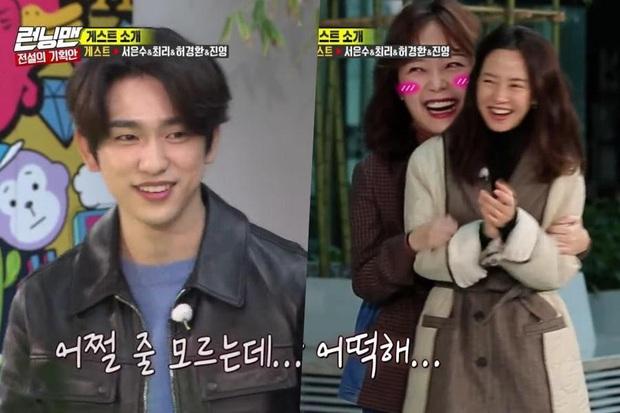 Running Man: Jeon So Min bối rối khi gặp lại Jinyoung (GOT7) và được crush làm thơ tặng... cực phũ - Ảnh 1.