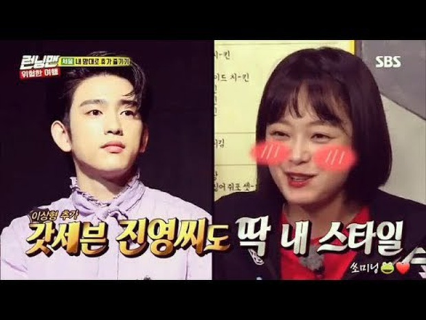 Running Man: Jeon So Min bối rối khi gặp lại Jinyoung (GOT7) và được crush làm thơ tặng... cực phũ - Ảnh 4.