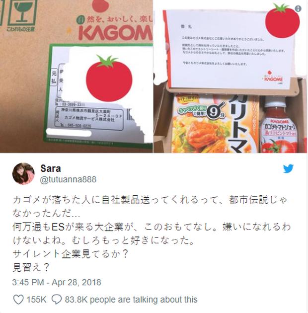 Gửi quà động viên người lao động không trúng tuyển, công ty Nhật Bản để lại bài học đắt giá cho mọi nhà tuyển dụng - Ảnh 1.