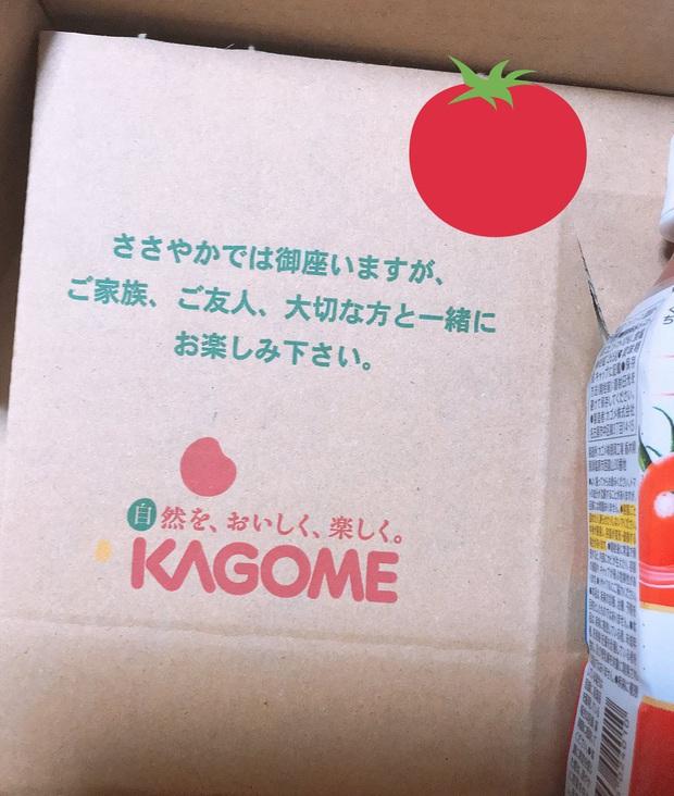 Gửi quà động viên người lao động không trúng tuyển, công ty Nhật Bản để lại bài học đắt giá cho mọi nhà tuyển dụng - Ảnh 3.