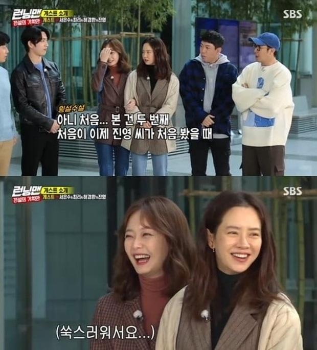 Running Man: Jeon So Min bối rối khi gặp lại Jinyoung (GOT7) và được crush làm thơ tặng... cực phũ - Ảnh 5.