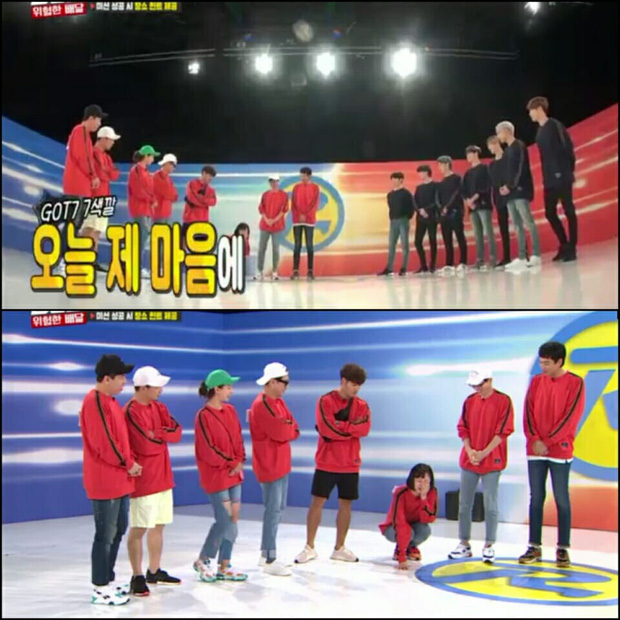 Running Man: Jeon So Min bối rối khi gặp lại Jinyoung (GOT7) và được crush làm thơ tặng... cực phũ - Ảnh 3.