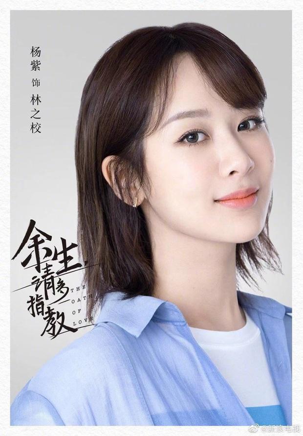 Tranh chấp ở giới diễn viên Hoa ngữ: Kịch tính và lắm drama còn hơn cả xem phim cung đấu - Ảnh 13.