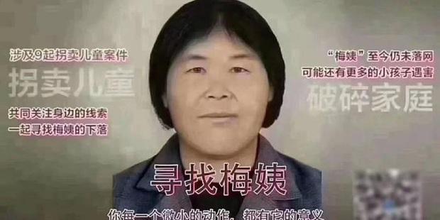 Thực hư thông tin đã tìm thấy Dì Mai - mắt xích quan trọng trong đường dây buôn bán trẻ em Trung Quốc - đang lẩn trốn tại Việt Nam - Ảnh 3.