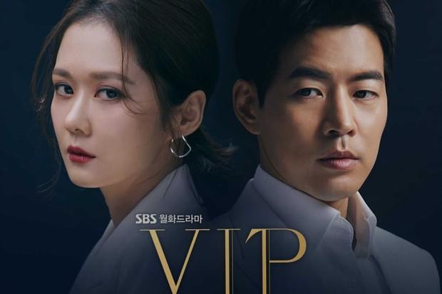 Hội chị đại đổ bộ màn ảnh Hàn: Tài phiệt Son Ye Jin liệu có cửa đọ lại với bà trùm trị khách VIP Jang Nara? - Ảnh 1.