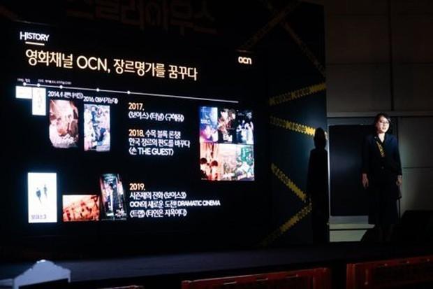 OCN công bố line up phim hình sự hạng xịn 2020: Vũ trụ giật gân Hàn Quốc chính là đây - Ảnh 2.